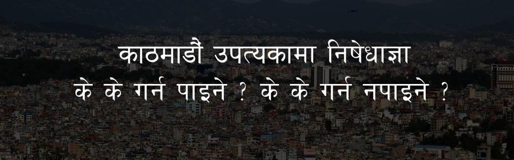 Nishedagya Kathmandu Tattoo nepal